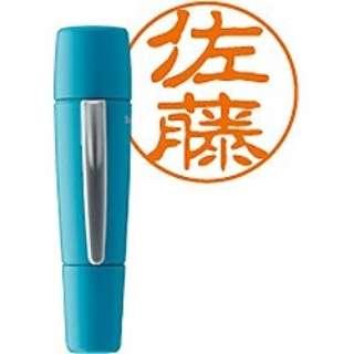 ペアネーム (メールオーダー式) ブルー XL-W4/MO