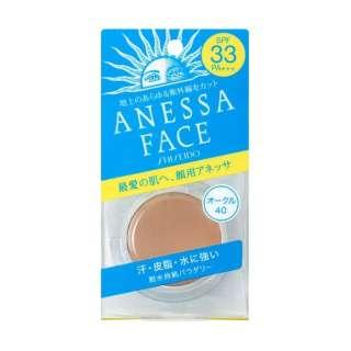 ANESSA(アネッサ)パーフェクトUVパクトN オークル40 (レフィル)