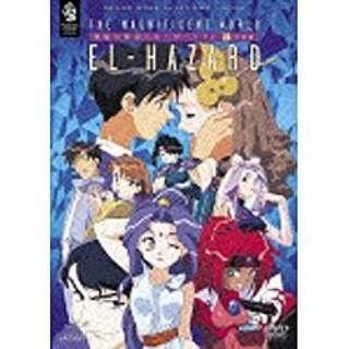神秘の世界エルハザード TV SET 1 王国篇 期間限定生産 【DVD】