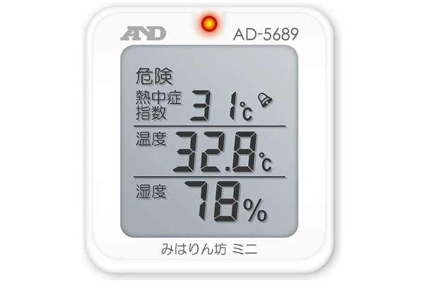 A&D「みはりん坊ミニ」AD-5689