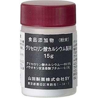 グリセロリン酸カルシウム製剤 TK-AP1001 [1個]