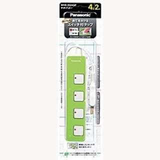 電源タップ 「ザ・タップZ」 (4個口・2m) WHS2524GP