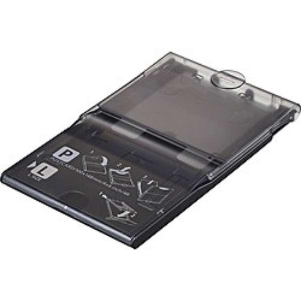 ペーパーカセット(ポストカードサイズ用/Lサイズ用) PCPL-CP400