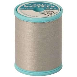 シャッペスパンミシン糸 [60番 /200m] 60-200M-162