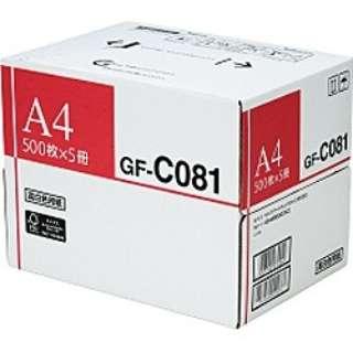 コピー用紙/レーザープリンター用紙(A4サイズ・2500枚(500枚×5冊)) 4044B002