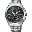 当社指定国産腕時計クーポン利用で最大5%引き!