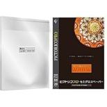【バルク品】ピクトリコプロ・セミグロスペーパー (A4・50枚) PPS200-A4/B50