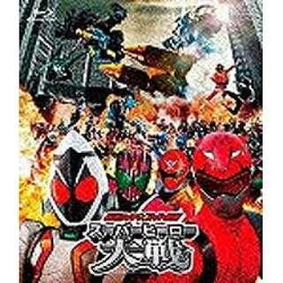 仮面ライダー×スーパー戦隊 スーパーヒーロー大戦 通常版 【ブルーレイ ソフト】