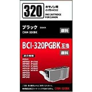 CINK-320BK 互換プリンターインク ブラック
