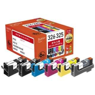 PLE-CB3266P 互換プリンターインク プレジール 6色パック