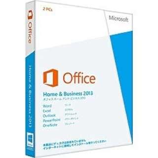 【プロダクトキー】〔Win版〕 Office Home and Business 2013 (オフィス ホーム アンド ビジネス 2013)