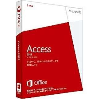 【プロダクトキー】〔Win版〕 Office Access 2013 (オフィス アクセス 2013)