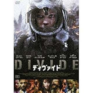 ディヴァイド 【DVD】