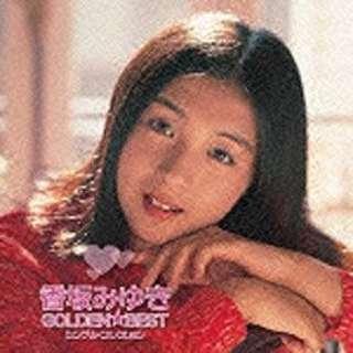 香坂みゆき/ゴールデン☆ベスト 香坂みゆき シングル・コレクション 期間限定出荷スペシャルプライス盤 【CD】