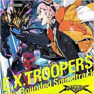 (ゲーム・ミュージック)/エクストルーパーズ ザ・バウンデッド サウンドトラック 【音楽CD】
