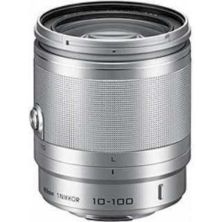 カメラレンズ 1 NIKKOR VR 10-100mm f/4-5.6 NIKKOR(ニッコール) シルバー [ニコン 1 /ズームレンズ]
