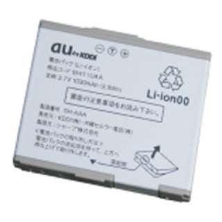 【au純正】電池パック SHI11UAA [IS14SH / IS11SH対応]