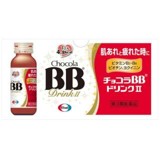 【第3類医薬品】 チョコラBBドリンク2(50mL×10本)〔栄養ドリンク〕