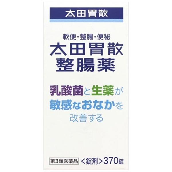 太田胃散 整腸薬 370錠