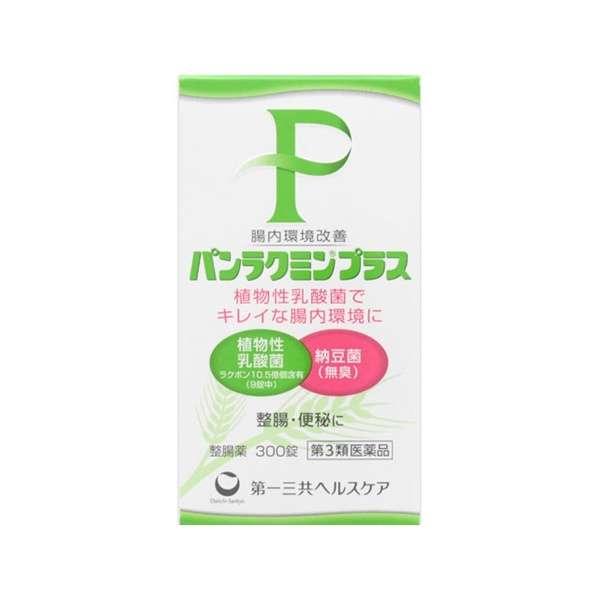 【第3類医薬品】 パンラクミンプラス(300錠)〔整腸剤〕
