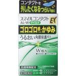 スマイルコンタクトEX AL-Wマイルド 12ml