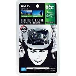 DOP-HD103 ヘッドライト [LED /単4乾電池×3 /防水]