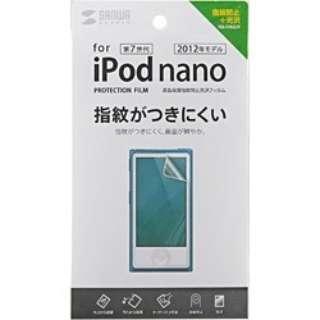 iPod nano 7G用 液晶保護フィルム PDA-FIPK43FP