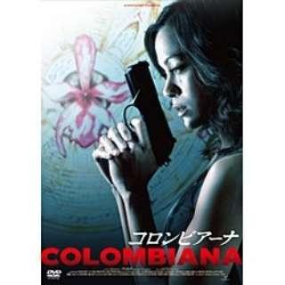 コロンビアーナ 【DVD】
