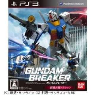 ガンダムブレイカー【PS3ゲームソフト】