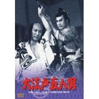 あの頃映画 松竹DVDコレクション 50's Collection:大江戸五人男 【DVD】