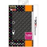 キラキラ・ソフトジャケット ラメブラック【3DS LL】