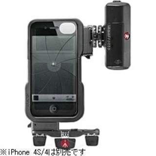 iPhone 4S/4用 KLYPケース + ML120-1 + MP1-C01キット MKPL120KLYP0