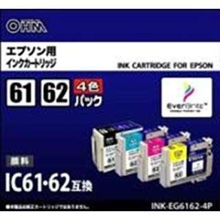 INK-EG6162-4P 互換プリンターインク 4色パック