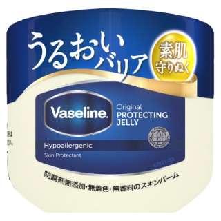 Vaseline(ヴァセリン) オリジナルピュア スキンジェリーS 40g 〔保湿クリーム・ジェル〕