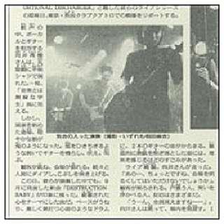 NUMBER GIRL/シブヤ ROCKTRANSFORMED状態 【CD】