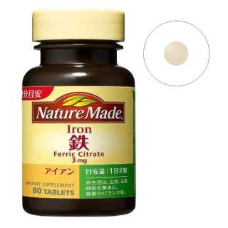 NatureMade(ネイチャーメイド)鉄(アイアン)(80粒)