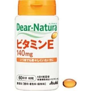 Dear-Natura(ディアナチュラ) ビタミンE(60粒)〔栄養補助食品〕