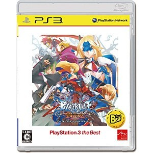 ブレイブルー コンティニュアムシフト エクステンド [PlayStation 3 the Best]