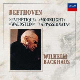 ヴィルヘルム・バックハウス(p)/ベートーヴェン:四大ピアノ・ソナタ集 【CD】