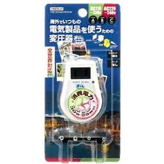 変圧器 (ダウントランス)(全世界対応)(35/25W) HTD130240V3025W