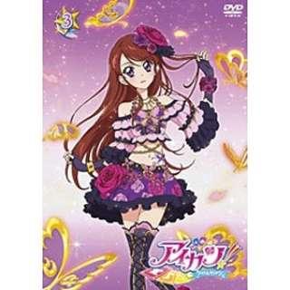 アイカツ! 3 【DVD】