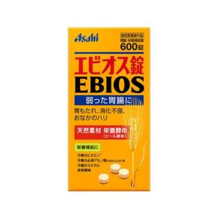 EBIOS(エビオス) エビオス錠(600錠) 〔医薬部外品〕 〔胃腸〕