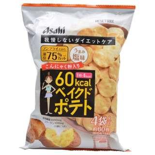 RESET BODY(リセットボディ) ベイクドポテト 4袋 〔美容・ダイエット〕