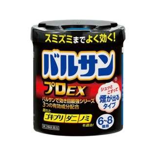 【第2類医薬品】 バルサンプロEX<6~8畳用>(1個)〔殺虫剤〕