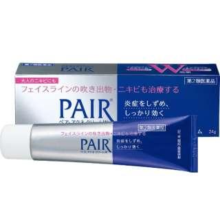 【第2類医薬品】 ペアアクネクリームW(24g) ★セルフメディケーション税制対象商品