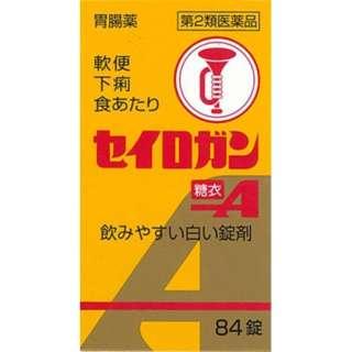【第2類医薬品】 セイロガン糖衣A(84錠)〔下痢止め〕