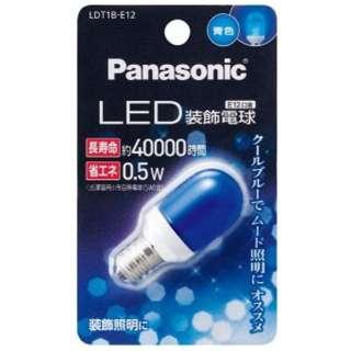 LDT1B-E12 LED装飾電球 青色 [E12 /青色 /1個]