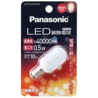 LED装飾電球 (装飾電球T形・全光束10lm/電球色相当・口金E12) LDT1L-G-E12