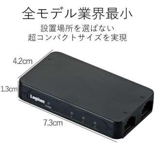 スイッチングハブ(3ポート・USB給電/ACアダプタ)超小型モデル(ブラック) LAN-SW03PSBE
