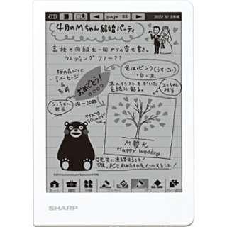 WG-N20W 電子ノート ホワイト